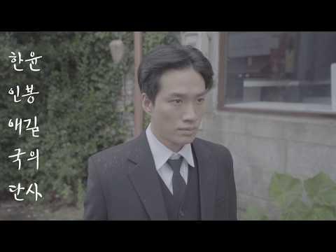 서리pulay(서리풀+play) : 독립의시간
