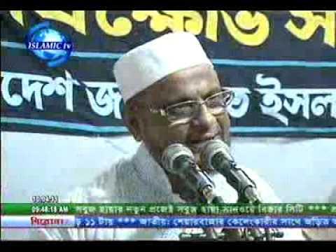 jamaat dhaka city press, jamaat'r misilay police'r hamla koray bikkob somabesh