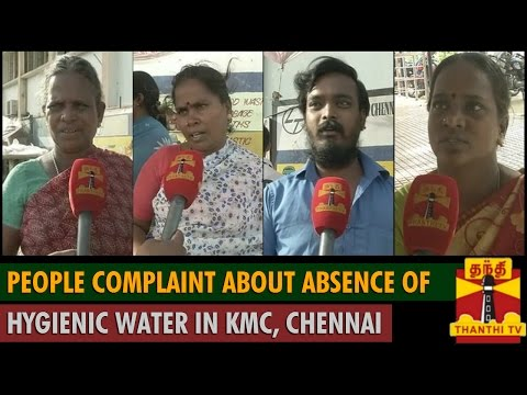 Patients and Relatives Complaint about absence of Hygienic Water in KMC