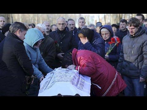 Ρωσία: Θρήνος στις κηδείες των θυμάτων του μοιραίου Airbus