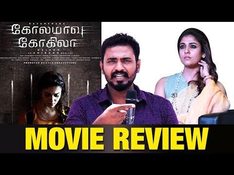 Video Kolamavu Kokila Movie Review | Nayanthara | Anirudh | Yogi Babu | CoCo Movie Review download in MP3, 3GP, MP4, WEBM, AVI, FLV January 2017