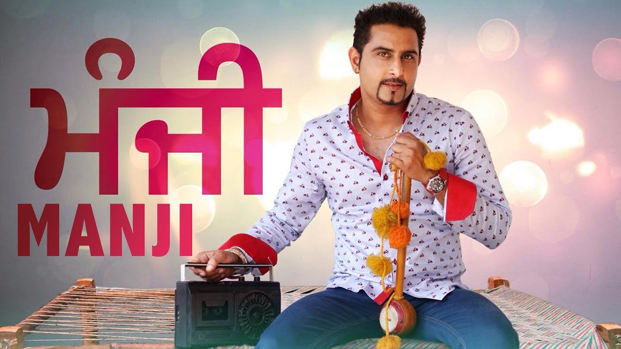 Manji Video Song By Geeta Zaildar