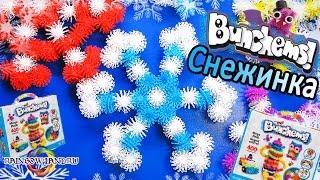 Купить конструктор-липучку банчемс ( bunchems ) - http://rainbow-land.ruКак сделать новогодние поделки из конструктора репейника Банчемс, складываем фигурки и животных. Фигурки из конструктора липучки. Обзор набора Бунчемс. Банчемсы - это популярная игрушка, состоящая из разноцветных шариков-липучек, которые по своим свойствам напоминают приставучий к одежде репейник. ❤ ..Спасибо всем за лайки и подписку на канал Rainbow Land ..❤  Мой второй канал - http://www.youtube.com/channel/UCvomxl_fIn69-M_P6EZIpvg?sub_confirmation=1✅ Группа Вконтакте - http://vk.com/rainbow_land_ru✅  Подпишись на канал Rainbow Land - http://www.youtube.com/channel/UCEjW2Aca-8Omr0l92B4fI9A?sub_confirmation=1✅ Моя партнерка - https://youpartnerwsp.com/join?83922🌼 Видео уроки Банчемс:Обзор конструктора-липучки - https://youtu.be/31i8NPbpUT8Милый ЕДИНОРОГ - https://youtu.be/jh-ouT4TMMgЕлка из репейников - https://youtu.be/e8cLfJOHnTAКрасивая Улитка  - https://youtu.be/qTFGPEEs5cg❤Всем привет!! :) Меня зовут Алина! Eсли вы увлекаетесь плетением фигурок и браслетов из резиночек RAINBOW LOOM (Loom Bands), то канал Rainbow Land станет для Вас прекрасным сюрпризом ! Здесь вы узнаете, как сплести украшения (браслеты, обручи, кольца, ожерелья) из резинок Rainbow Loom своими руками,  а также различные фигурки из резинок, брелки из резинок и другие поделки, которые можно сплести самому и сделать подарок родственникам, друзьям.По этим урокам вы научитесь плести браслеты из резинок РЕЙНБОУ ЛУМ с помощью : станка, monster tail, mini loom, рогатки или только с помощью крючка.❤ Всем спасибо за просмотр!
