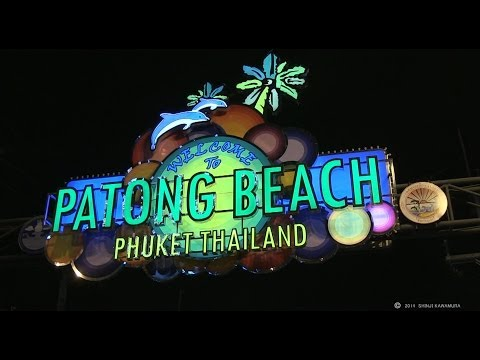 Patong Beach Nightlife – Bangla Road – Phuket Thailand 2014