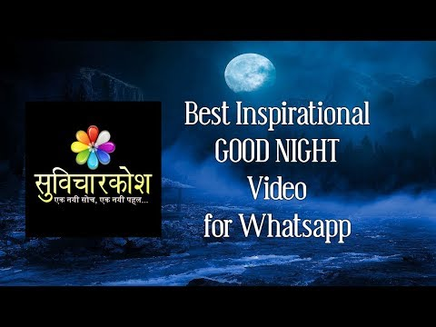 Good quotes - Inspirational Good Night Quotes - Good Night Status Whatsapp