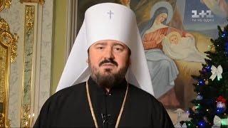 Як священики обкрадають церкви