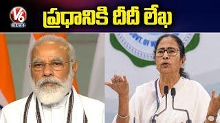 Bengal CM Mamata Banerjee Letter To PM Modi Over Covid Crisis