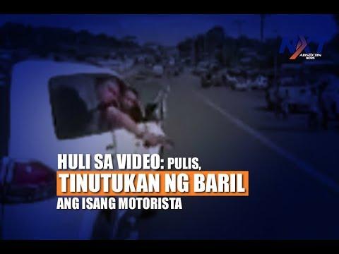Huli sa video: Pulis, tinutukan ng baril ang isang motorista | NXT