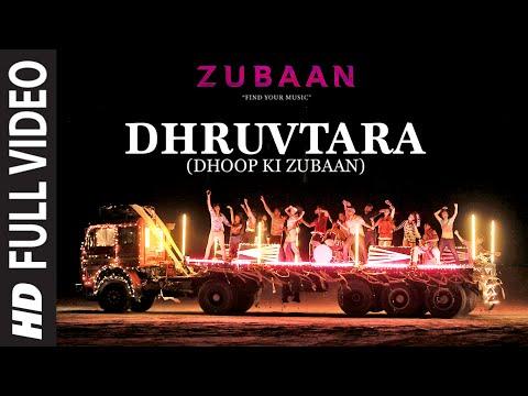 DHRUVTARA (Dhoop Ki Zubaan) Full Video Song | ZUBA