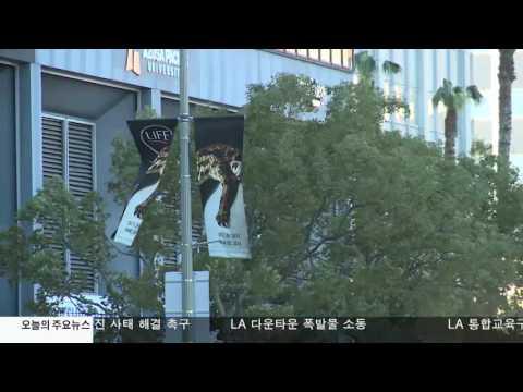 남가주 강풍주의보 9.21.16 KBS America News
