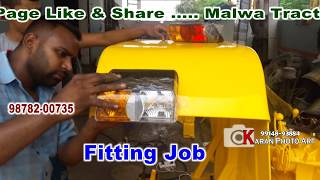 modify job Hindustan 50