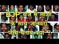 Elphinstone हादसा: शवों के माथे पर नंबर चिपकाने पर Shiv Sena कार्यकर्ताओं ने डॉक्टरों को पीटा !!