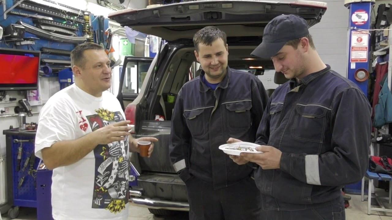 Сергей Листопад в автосервисе