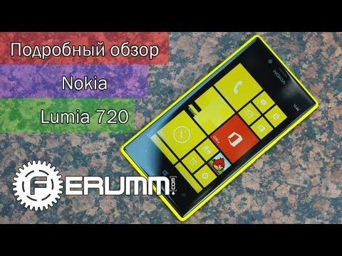 Nokia Lumia 720 Обзор. Нокиа Люмия 720 Подробный Видеообзор от FERUMM.COM (видео)