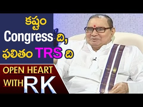 Nadendla Bhaskara Rao Blames Congress For Separate Telangana | Open Heart With RK