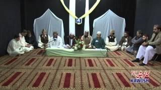 MANQABAT O SALAAM HAZRAT IMAM HUSSAIN ( PRESENTED BY KAWISH TV NY )
