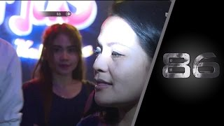 Video 86 Tim Jaguar Operasi Narkoba Ditempat Hiburan Malam MP3, 3GP, MP4, WEBM, AVI, FLV Juni 2018