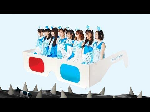 , title : 'KissBee『どっきんふわっふー』MV 全国流通第四弾シングル'
