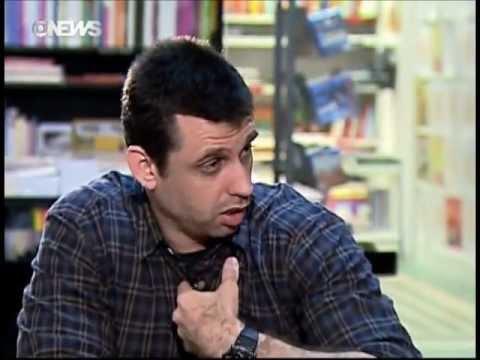 Entrevista Eduardo Spohr - Globo News Literatura 17/08/2012