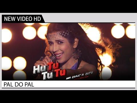 hothal padmini gujarati film