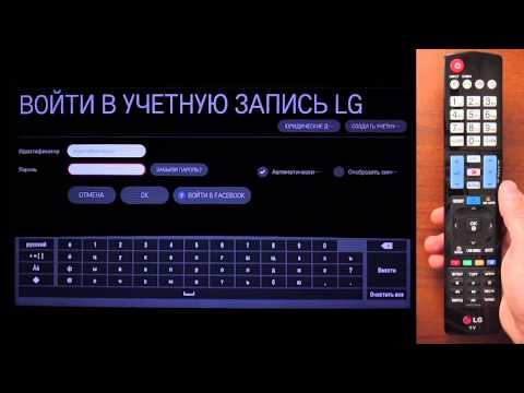 Как создать приложение для телевизора