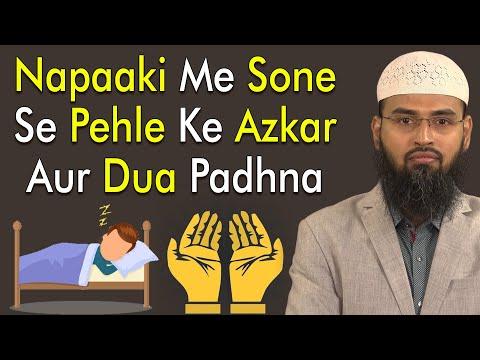 Video Naapaki Ki Halat Me Sone Se Pehle Ke Azkaar Aur Dua Padhna Kaisa Hai Khas Taur Par Hifazt Ki Dua download in MP3, 3GP, MP4, WEBM, AVI, FLV January 2017