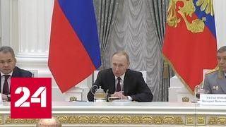 "Президент встретился с экипажем ""Адмирала Кузнецова"""