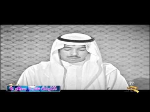 نشرة اخبار تلفزيون الكويت 1969