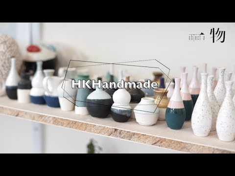 【HKHandmade】Made by Hama:享受過程 不求結果 (видео)