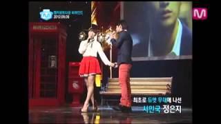 [엠카 비하인드] 응답하라! 서인국 누구에게 영상편지?