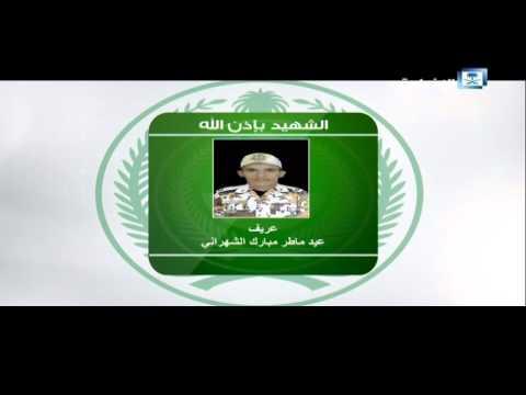 #فيديو :: الداخلية تكشف هوية منفذ جريمة تفجير مسجد مبنى طوارئ عسير
