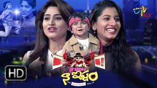 Video Naa Show Naa Ishtam | 6th September 2017 | Vishnu Priya | Varshini | Full Episode 96 | ETV Plus MP3, 3GP, MP4, WEBM, AVI, FLV April 2018