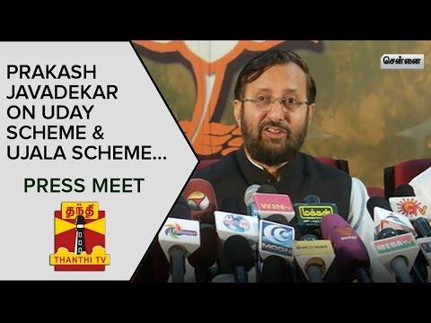 Prakash-Javadekar-on-UDAY-Scheme-and-Ujala-Scheme-Press-Meet--Thanthi-TV