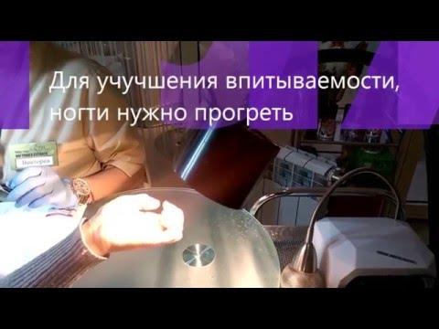 Укрепление ногтей IBX System в студии красоты Ля Флер