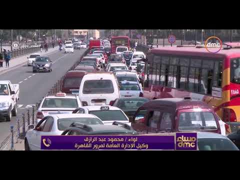 العرب اليوم - شاهد: استعدادات الداخلية لبدء العام الدراسي في مصر