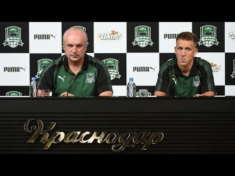 Пресс-конференция и тренировка «Краснодара» перед домашней игрой с «Црвеной Звездой»