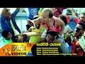 Sakvithi Rajakama - Roshan Akmeemana [hirutv]