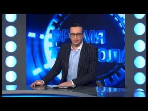 Время футбола. 2 выпуск. 12.03.18 (видео)