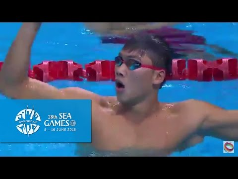 Swimming Men's 100m Breaststroke Final (Day 2) | 28th SEA Games Singapore 2015