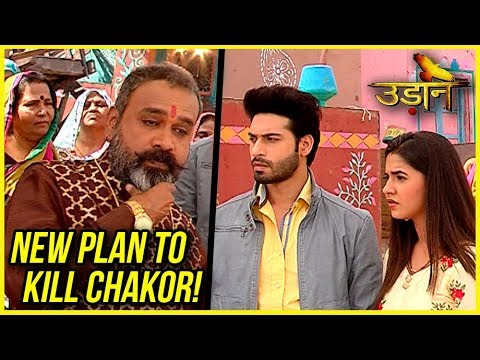 Kamalnarayan To KILL Pregnant Chakor | New Plan |