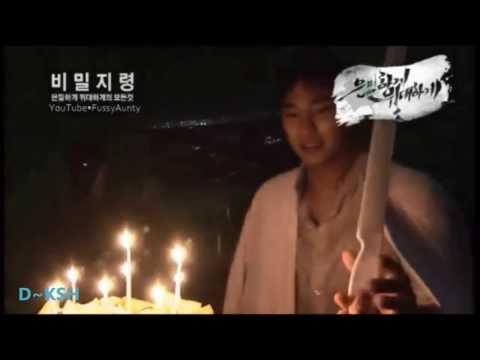 Happy Birthday  Kim Soo Hyun 20140216 (видео)