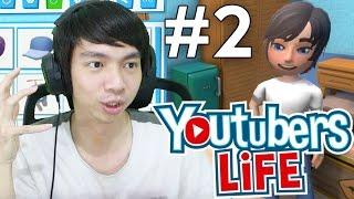 Video Youtubers Life - Di Ajak Nonton Ama Cewe - Part 2 MP3, 3GP, MP4, WEBM, AVI, FLV Desember 2018