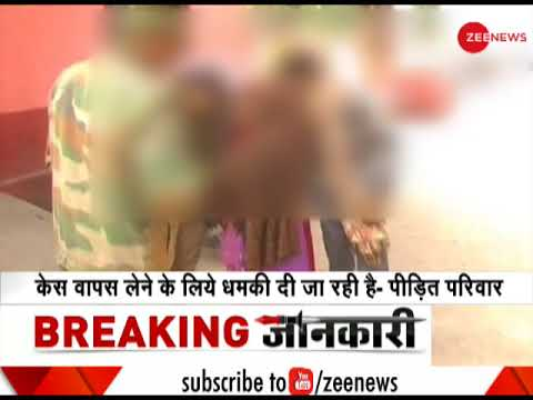 Panchayat in UP orders to beat up a minor accused of rape with shoes and brooms