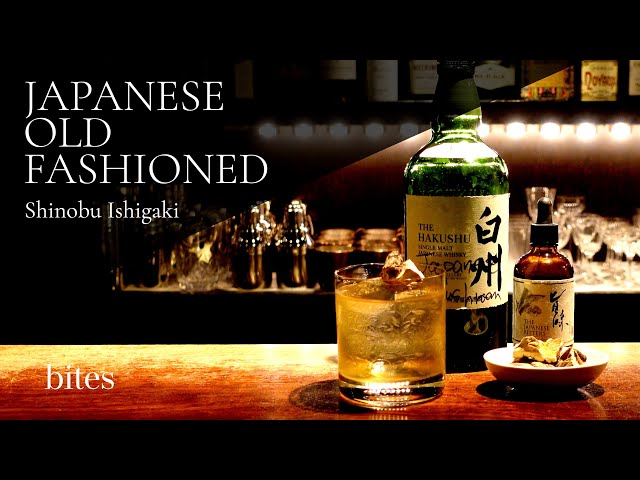 JAPANESE OLD FASHIONED / ジャパニーズ オールドファッションド