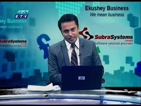 ETV Business | |  কায়সার হামিদ-ব্যবস্থাপনা পরিচালক, বিডি ফাইন্যান্স অ্যান্ড ইনভেস্টমেন্ট লি.