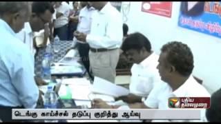 Woman dies of dengue in virudhunagar