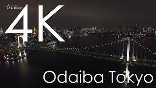4K空撮 / 観覧車、レインボーブリッジ、東京タワーをお台場方向から空撮