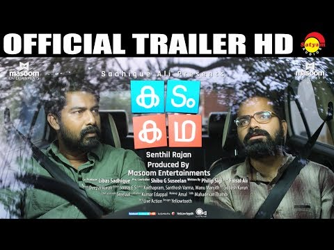 Kadam Kadha Official Trailer HD | Vinay Fort | Joju George
