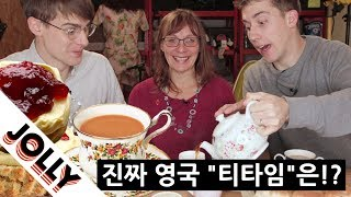 "Video Josh's Mum Introduces the REAL English ""Tea Time""!! MP3, 3GP, MP4, WEBM, AVI, FLV Januari 2019"