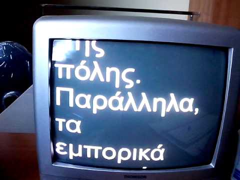 Linux teleprompter